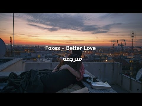 Foxes - Better Love مترجمة