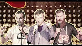 Приходи на Stand-Up Марафон (Макаревич/Секаев/Коломиец)