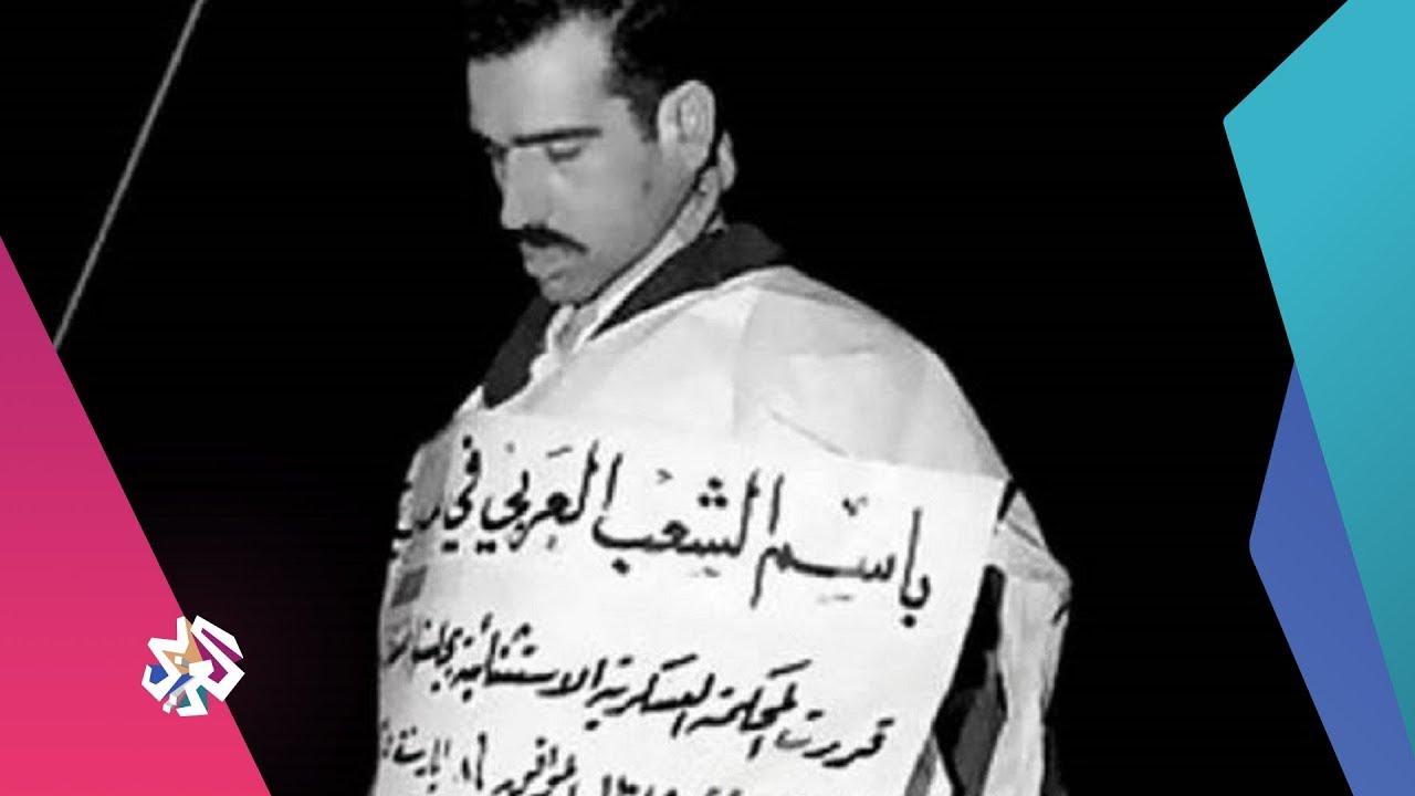 الجاسوس 88 .. قصة إيلي كوهين أشهر جاسوس للموساد│وثائقيات العربي