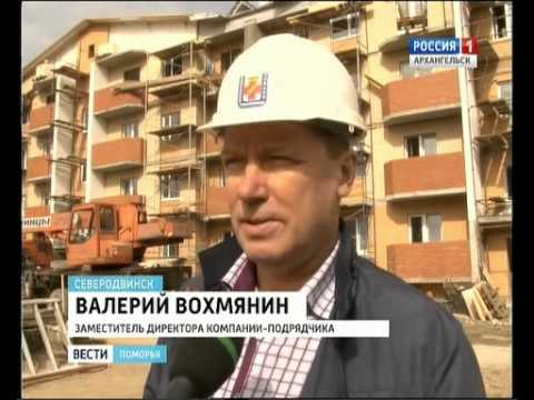 В Северодвинске завершается строительство двух социальных домов
