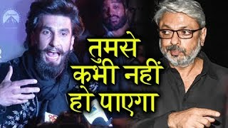 Sanjay Leela Bhansali INSULTS SHOUTS At Ranveer Singh In