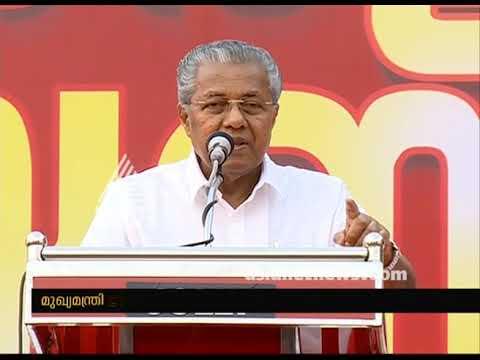 LDF Kerala Samrekshana Yatra ; CM Pinarayi Vijayan speech