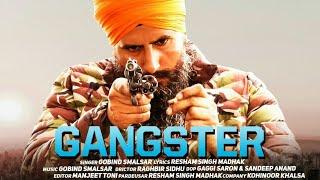 Gangstar    ਗੈਂਗਸਟਰ    Kohinoor Khalsa    ਕੋਹੇਨੂਰ ਖ਼ਾਲਸਾ