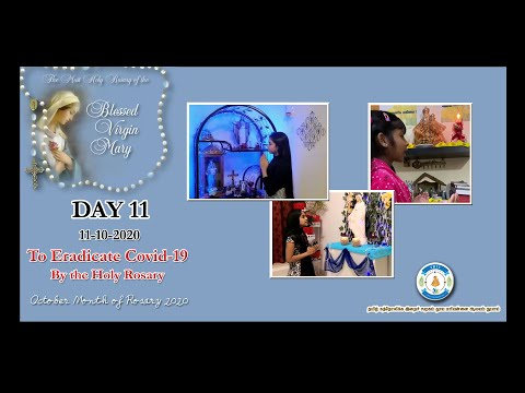 October Month of Rosary Day 11 : To Eradicate Covid-19 திருச்ஜெபமாலையே கோவிட்19 யின் முற்றுப்புள்ளி