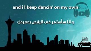 Dancing on my own - Calum Scott ( مترجمة عربي)