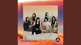 Fever (열대야)