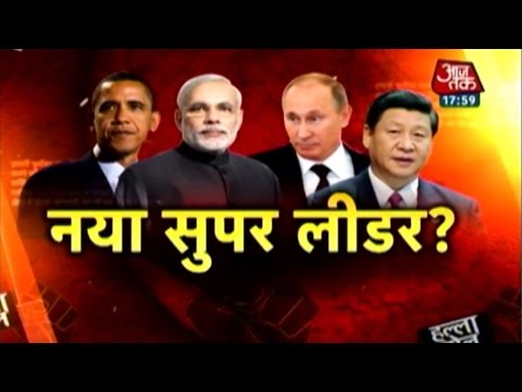 Halla Bol: Is PM Modi the new global leader?