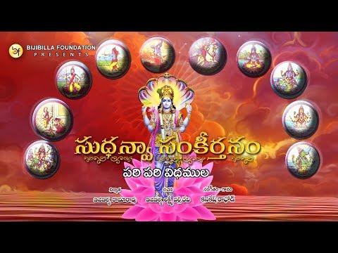 Pari Pari Vidhamula - Kanakesh Rathod