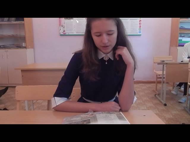 Яна Шерстобитова читает произведение «Гаснет вечер...» (Бунин Иван Алексеевич)