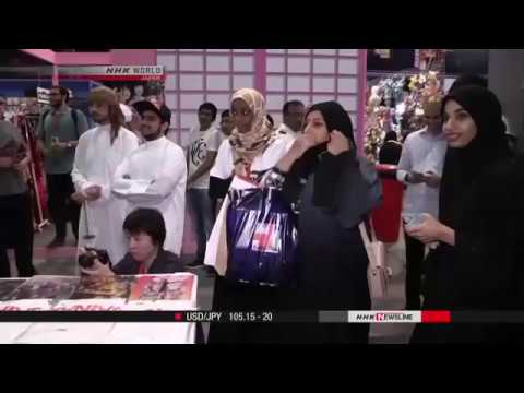 Japanese anime event under way in UAE