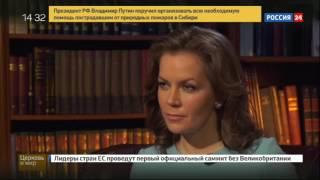 Высокопреосвященнейший Митрополит Илларион о фильме -Матильда-