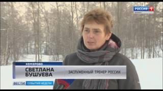 Три призовых места на Кубке мира по ледолазанию заняли кемеровчане