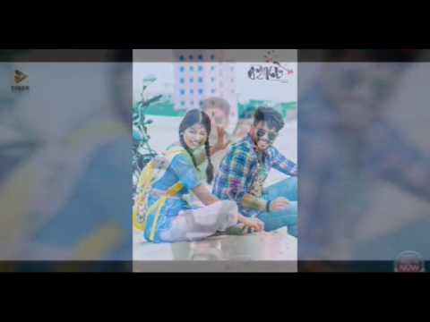 Chol Na Sujon Slide Show
