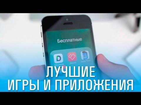 Снукер скачать бесплатно на русском языке для windows 7