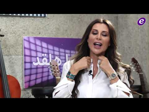 كاتيا كعدي: تحديت نفسي مع عمرو دياب..هيفا وهبي فاجأتني وأختار باسم مغنية وتيم حسن وقصي خولي