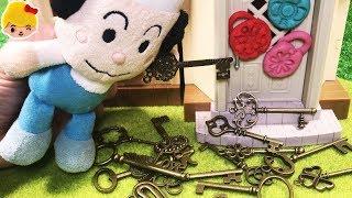 アンパンマン わー!バタコさんのカギがない!どのカギだ?家のドアは開くかな? ❤ ぬいぐるみ 自販機 コタツ 冷蔵庫 おもちゃ 絵本 アニメ animation Anpanman みーちゃんママ