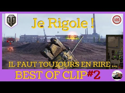 [WoT FR] JE RIGOLE ! - BEST OF TWITCH CLIP 2  - WORLD OF TANKS (français) thumbnail