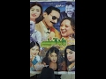 Wardatiey 2012 Iftikhar Thakur Full Pakistani Movie