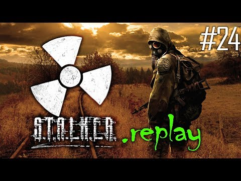 S.T.A.L.K.E.R. replay #24 - The Anomal Engine (OGSE Shadow of Chernobyl Mod)