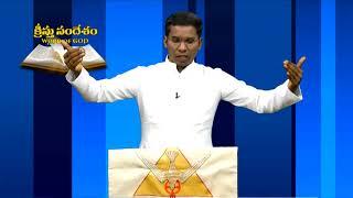 Kristu Sandesam Fr T John Episode 2 Part 2 Divyavani TV