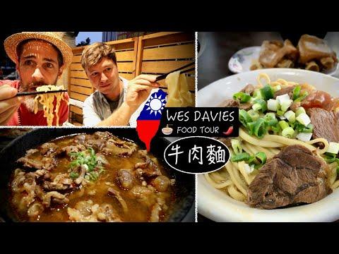 最有名的牛肉麵+超寬皮帶麵   MOST FAMOUS BEEF NOODLE SOUP + EXTREME BELT NOODLES   TAIWAN FOOD TOUR   台灣美食之旅