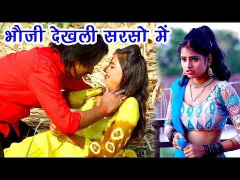 BHOJPURI NEW VIDEO SONG 2018 - Kumar Abhishek Anjan - Jaan Tohar Dulha Khojata - Bhojpuri Songs