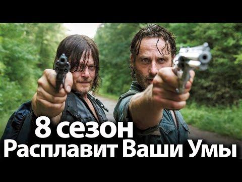 Ходячие мертвецы смотреть онлайн 1 сезон