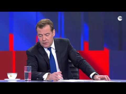 Интервью Дмитрия Медведева российским телеканалам