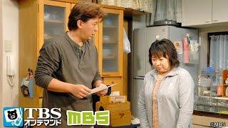 第30話 赤松悠実 検索動画 22