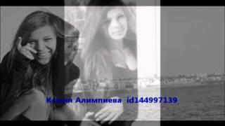 Ксюня Алимпиева (^_^)