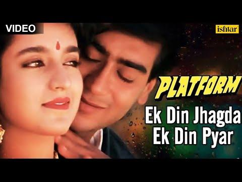 Ek Din Jhagda Ek Din Pyar Video Song | Platform | Ajay Devgan & Tisca Chopra | Kumar Sanu & Sadhna