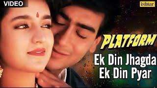 Ek Din Jhagda Ek Din Pyar Video Song | Platform | Ajay Devgan & Tisca Chopra | Kumar Sanu & Sadhna thumbnail