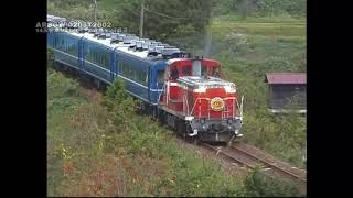 ARSGW 0203T2002 【14系客車】【宮津線】 ひまわり号 北近畿タンゴ鉄道 DE10 DD51 A