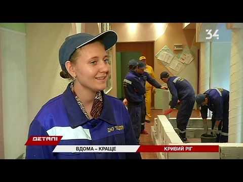 Какие профессии сейчас самые актуальные в Украине?