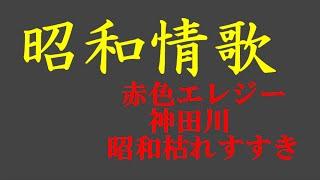昔、ニッポン放送の今仁哲夫パーソナリティがブラックジョークで午後の...