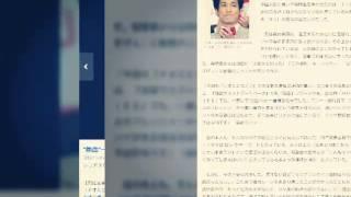 """熱血""""一筋の佐藤隆太が「DV夫&死体役」で示した新境地 日刊ゲンダイ 2..."""