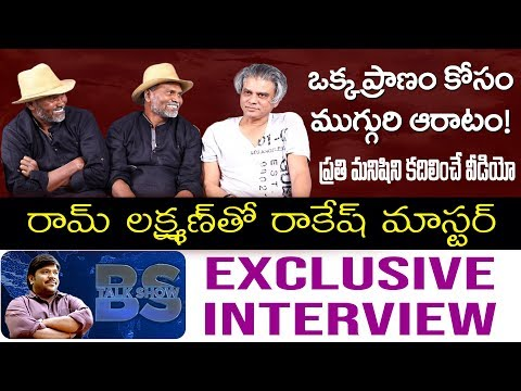 Fight Masters Ram Lakshman Interview | Full Interview | BS Talk Show | Rakesh Master | Top Telugu TV