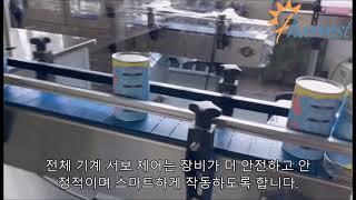 자동 종이 캔 밀봉 기계,종이관 실러,주석 금속 뚜껑 …