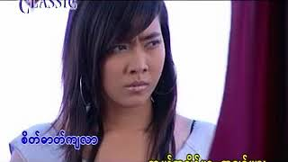 Free for Singer Myanmar Karaoke Songs Anywhere