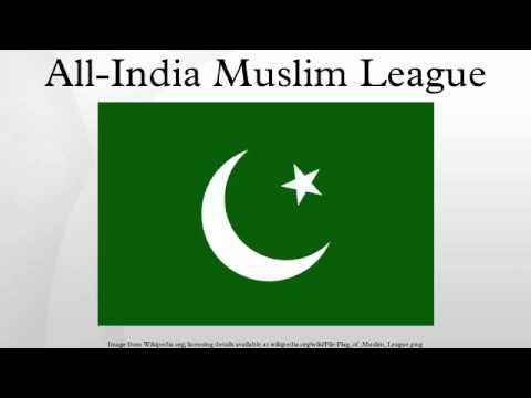 congress and muslim league relation in urdu The lahore resolution (urdu: the muslim league, the congress and the the majority of the muslim league leadership contended that it was intended for not.