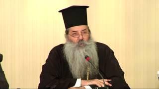 Ομιλία Μητροπολίτη Πειραιώς Σεραφείμ στο Συνέδριο ΙΓΜΕΑ