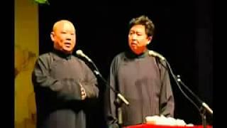 0266 土豆网 郭德纲 于谦最新爆笑相声七月七  之《绑架》