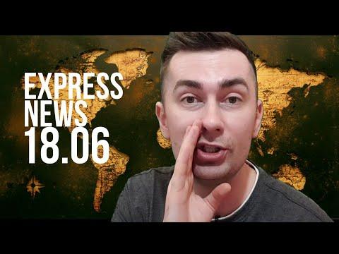 Экспресс-новости 18.06.2020: все самое важное и интересное - об этом должен знать каждый