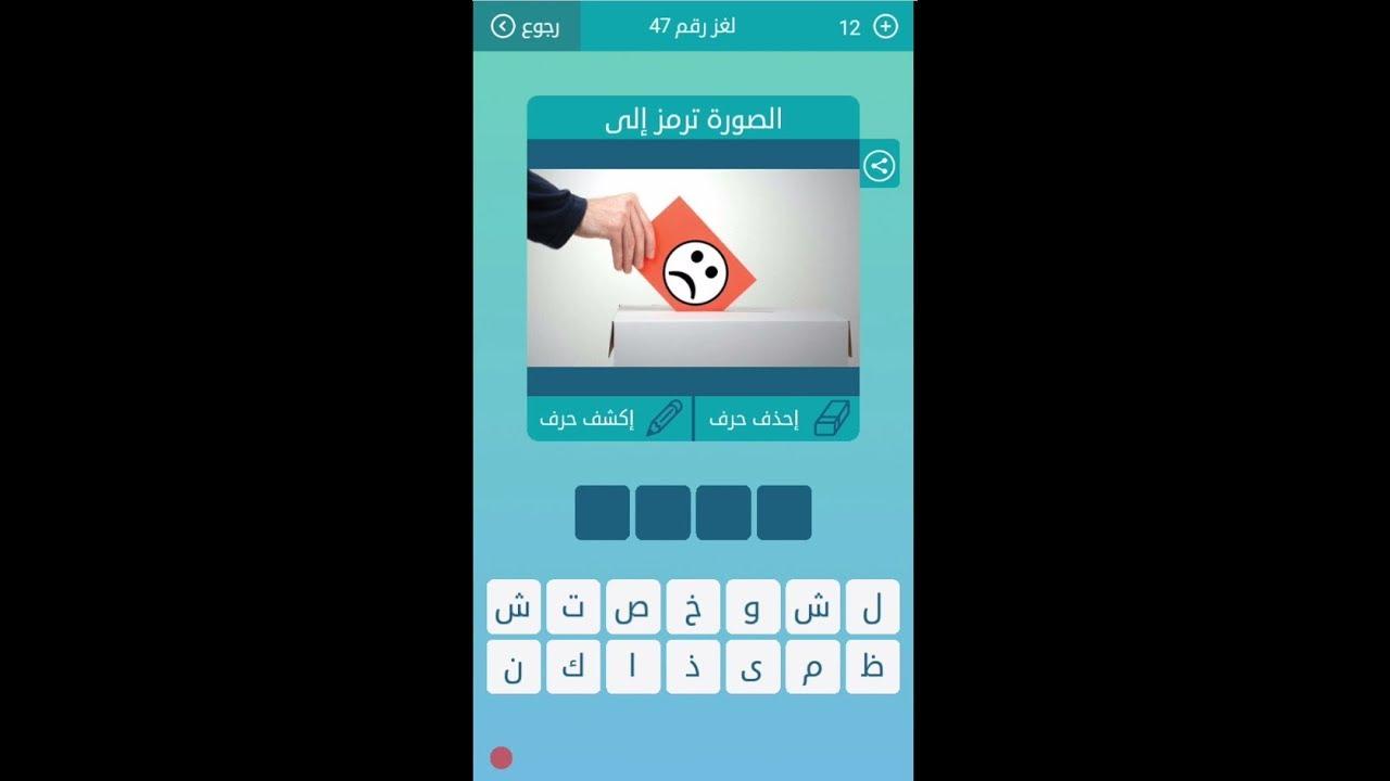 47 كلمات متقاطعة لا يبلغ العداء من جاهل ما يبلغ الجاهل من يرميه الحاج من 7 حروف