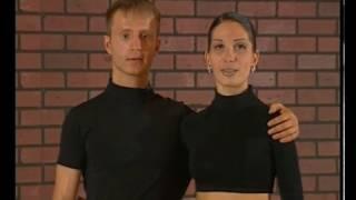 Техника латины для начинающих танцоров | Нина Рубштейн