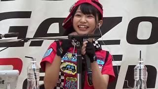 チーム8静岡県代表 横道侑里ちゃんのソロイベント その1 TOYOTA GAZOO R...