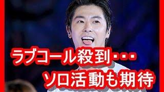 「東方神起」ユンホ、「ラブコール殺到・・・ソロ活動も期待 」 引用元 ...