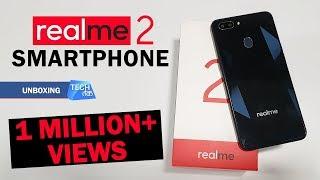 realme 2 स्मार्टफोन : कीमत और फीचर्स