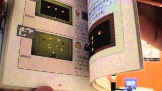 Mas' Zelda Collection 005 - The Legend of Zelda Million Publishing Strategy Guide