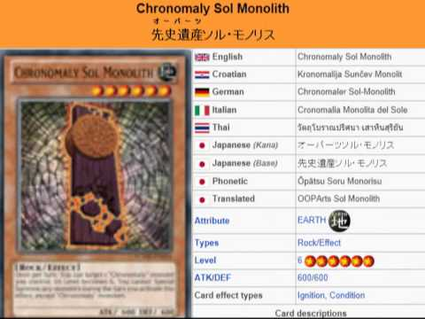 YuGiOh 101: Card Review: Chronomaly Sol Monolith